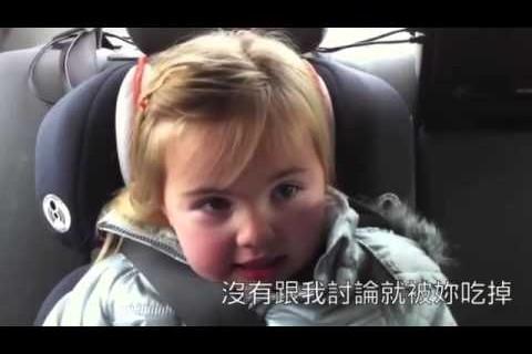 超級懂事的小女孩