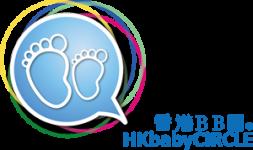 HKbabyCIRCLE 香港BB圈